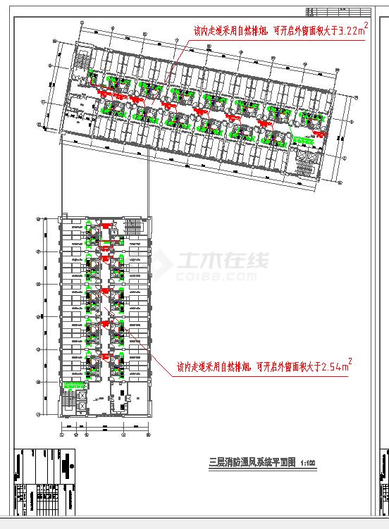 某地产业园职工宿舍消防通风设计CAD施工图纸-图二