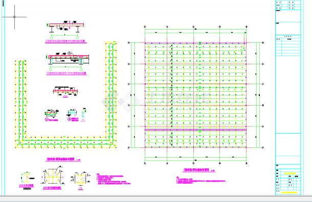 安徽篮球场网架屋面结构施工图CAD图纸-图二