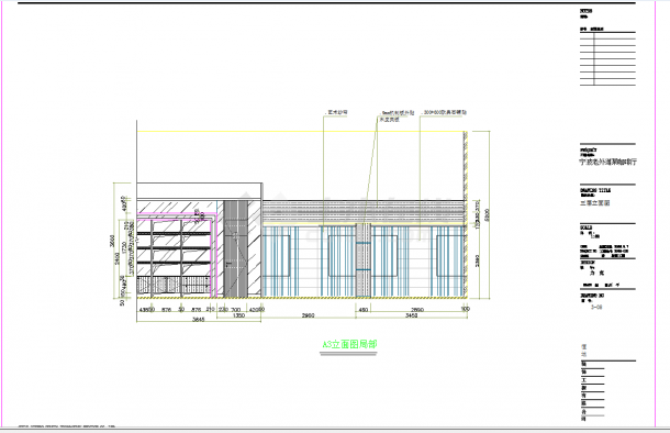 宁波老外滩某咖啡厅施工图含实景CAD图纸-图一