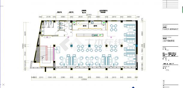 宁波老外滩某咖啡厅施工图含实景CAD图纸-图二