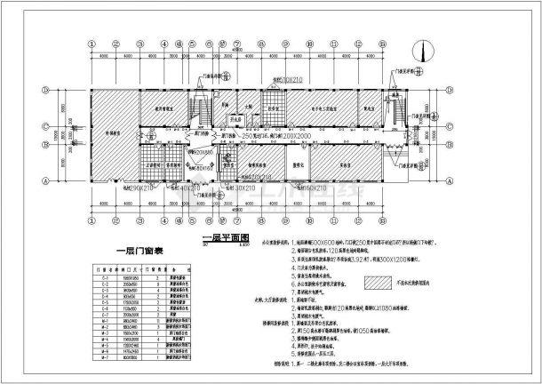 浙江某技术学校大楼室内装饰装修cad平面设计施工图-图一