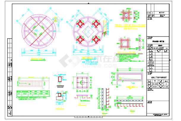 某地污水处理厂配水井结构施工图CAD图纸-图二