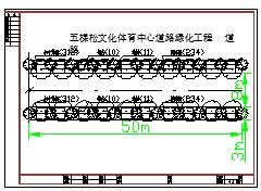 五棵松文化体育中心道路绿化工程cad设计图纸-图二