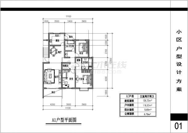 洛阳小区户型设计方案底商私人住宅楼设计CAD详细建筑施工图-图一