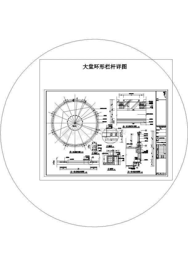 2020最新超级图库-天墙地面(各种材料)节点收口图-图二