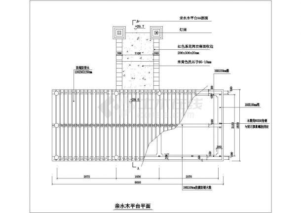 陇上小江南某工程亲水平台设计方案-图一