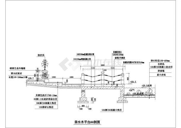 陇上小江南某工程亲水平台设计方案-图二