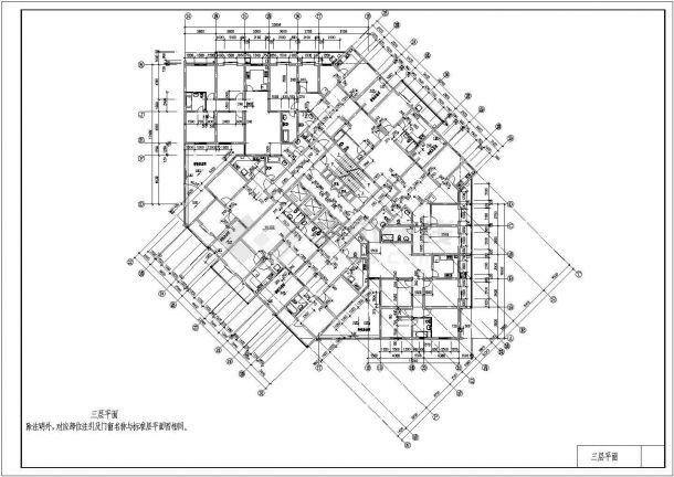 东方神韵高层住宅建筑设计施工图-图二