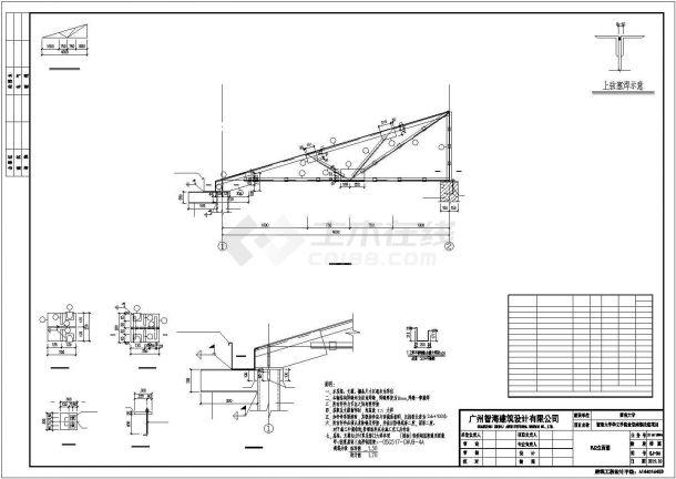 某大学食堂维修改造项目设计施工CAD图纸-图二