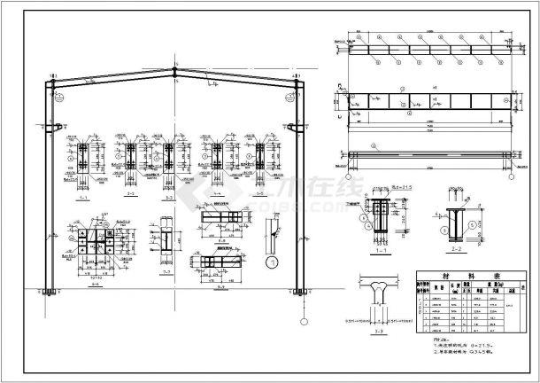 某带地下门式钢架结构设计施工CAD图纸-图二