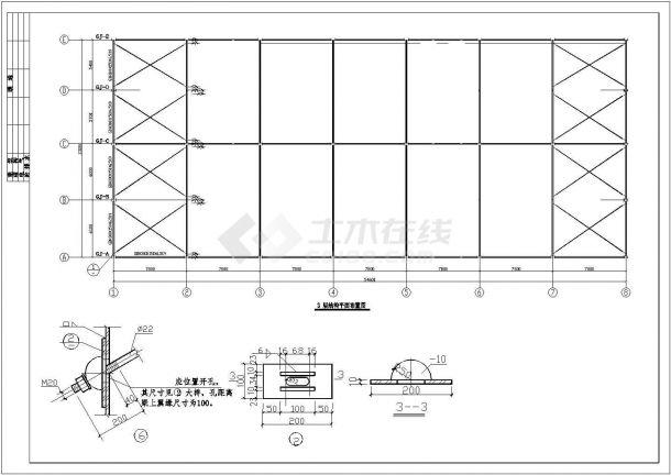 蚌埠市某现代化商业街三层钢框架结构商业楼结构设计CAD图纸-图一