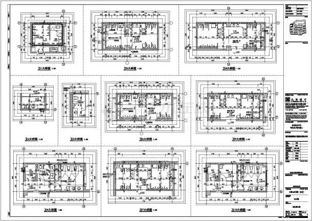 00-某幼儿园建筑设计施工图全-图一
