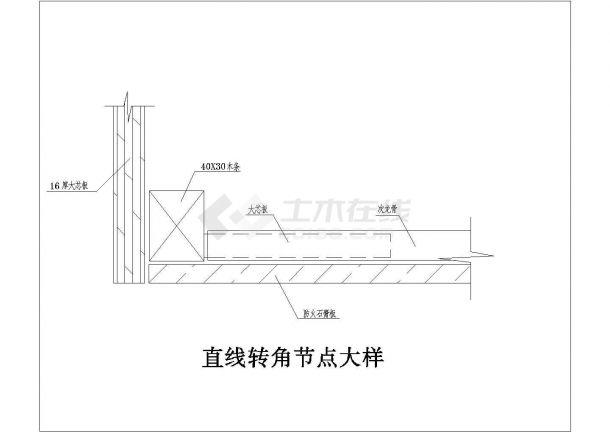 某大型垃圾分类厂全套轻钢龙骨吊顶详图(含直线转角节点大样图)-图一