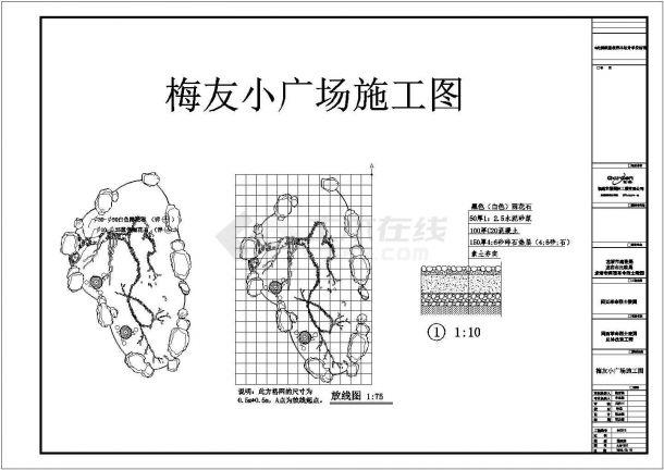 某陵园景观施工图CAD完整大样图-图一
