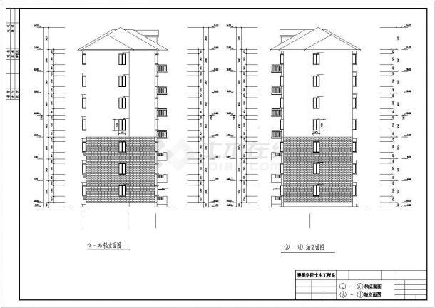 西安市华府花园小区7层框架结构住宅楼全套建筑结构设计CAD图纸-图一