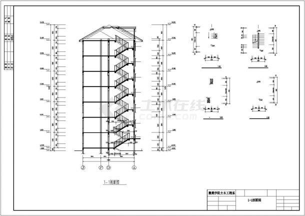 西安市华府花园小区7层框架结构住宅楼全套建筑结构设计CAD图纸-图二