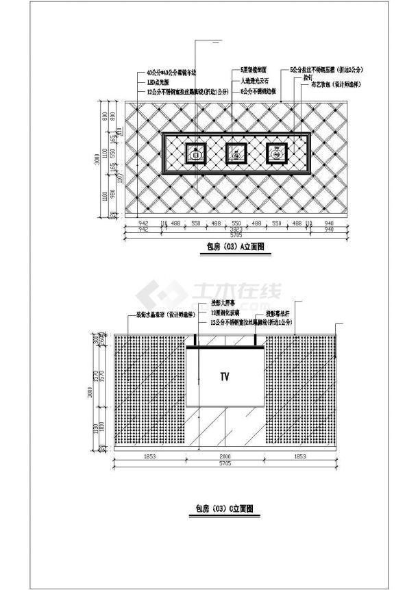 丽江酒吧包房装饰详细设计全套施工cad图-图二