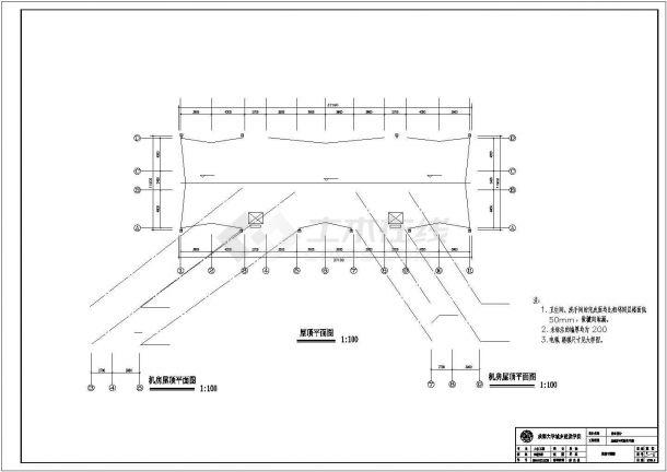 合肥市玉兰轩小区4970平米12层框架结构住宅楼建筑结构设计CAD图纸-图一