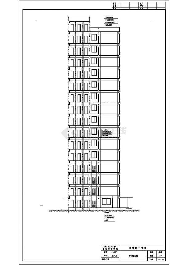 贵阳市河城花园小区1.1万平米15层框架结构住宅楼建筑结构设计CAD图纸-图一