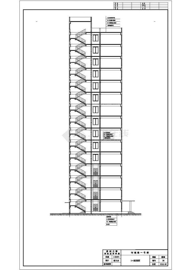 贵阳市河城花园小区1.1万平米15层框架结构住宅楼建筑结构设计CAD图纸-图二