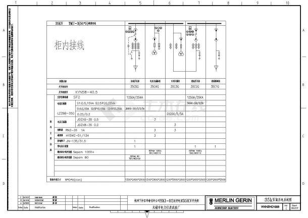 电气设计_某地区总变电室35KV开关柜CAD图-图二