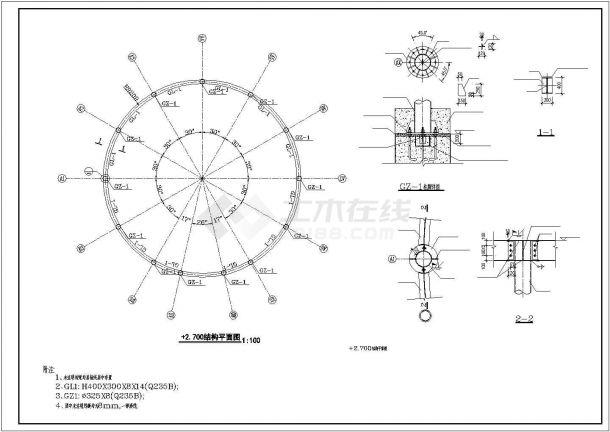 济南市某高校教学楼屋顶20m双层网壳结构设计CAD图纸-图一