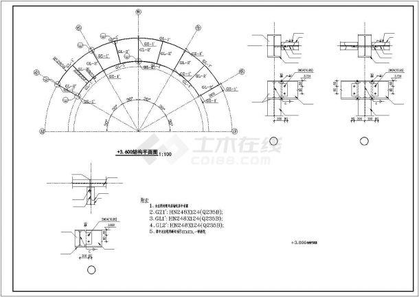 济南市某高校教学楼屋顶20m双层网壳结构设计CAD图纸-图二