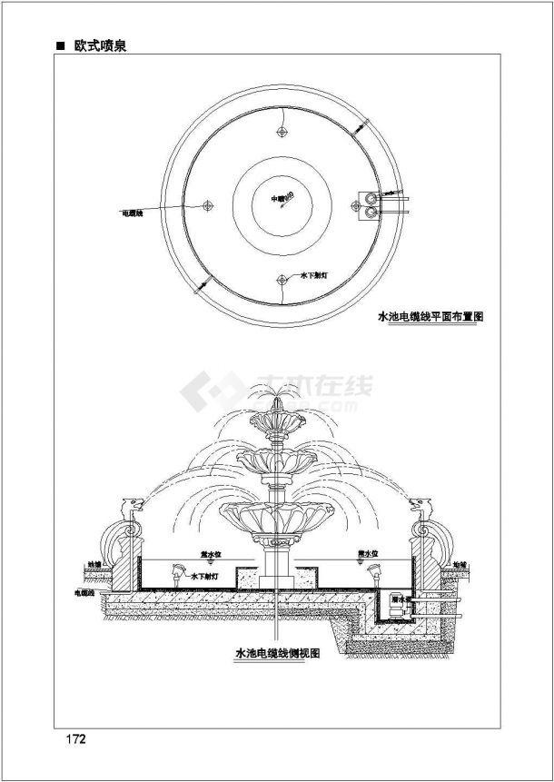江苏省无锡市三阳广场旁喷泉CAD施工设计图-图一