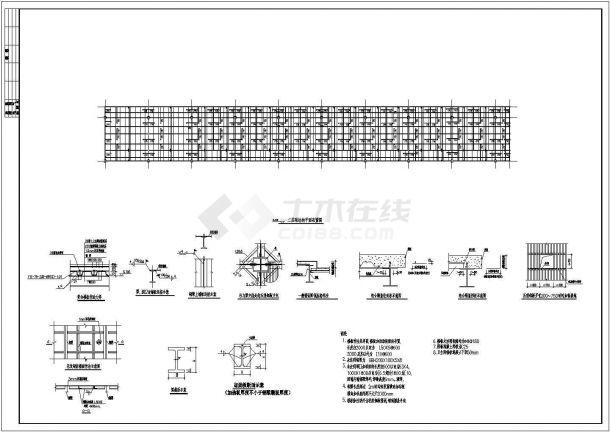安徽某建筑公司设计建造宿舍楼结构cad设计图(钢框架上门式)-图二