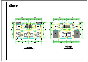 两套联排别墅建筑设计施工cad图纸-图一