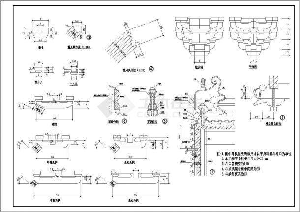 万佛亭全套建筑设计方案图纸-图一