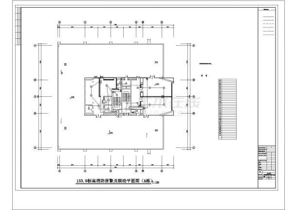 水箱间消防报警电气设计图-图二