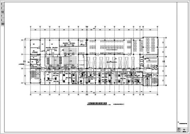 洁净厂房全套暖通设计施工图-图一