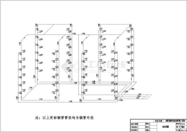 某宾馆给排水设计施工CAD图-图二