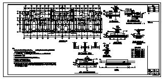 住宅楼设计_某八层钢筋混凝土结构住宅楼结构施工cad图纸-图一