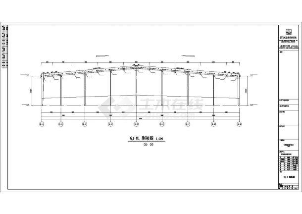 某产业园商用钢框架仓库设计施工CAD图纸-图二