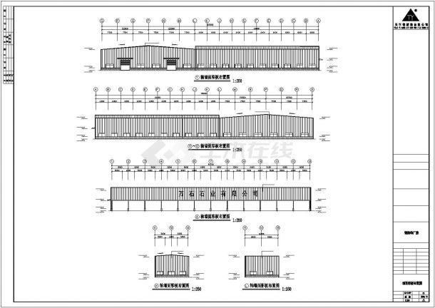 某产业园石材公司钢结构工程设计施工CAD图纸-图一