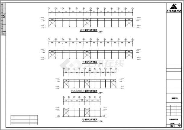 某产业园石材公司钢结构工程设计施工CAD图纸-图二