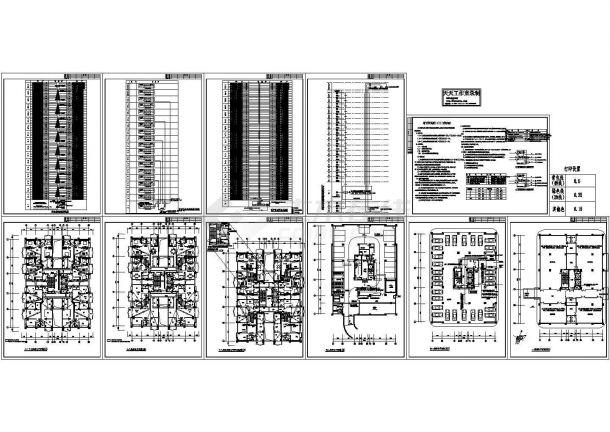 二类高层商住楼弱电cad-图二