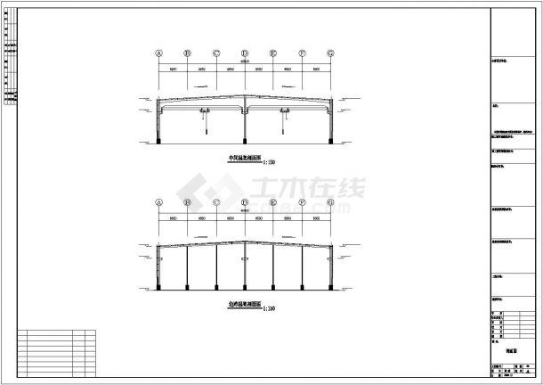 某产业园有限公司钢结构建筑设计施工CAD图纸-图二