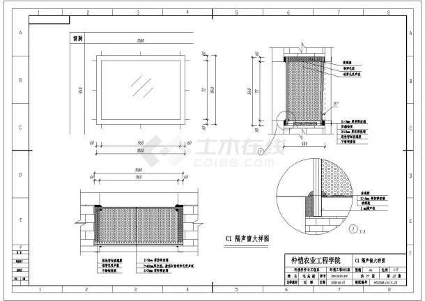 华南某市航空发动机组试车间的噪声控制设计施工图-图一