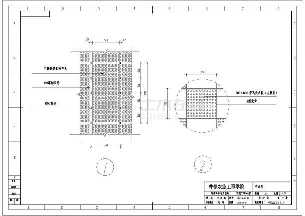 华南某市航空发动机组试车间的噪声控制设计施工图-图二