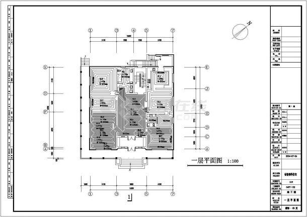 新疆某高官自建别墅地板辐射采暖设计施工图-图二