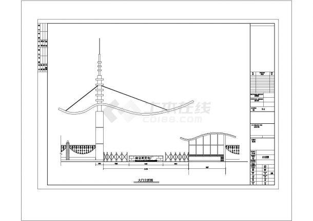 某厂区中心广场景观设计方案图-图二