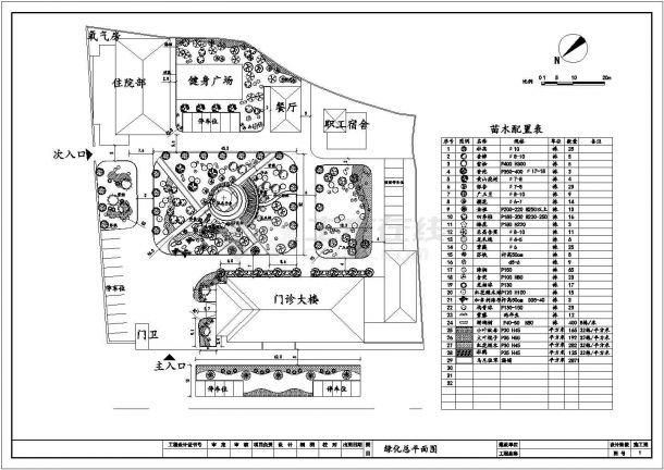 某骨科医院景观结构cad方案图纸-图二