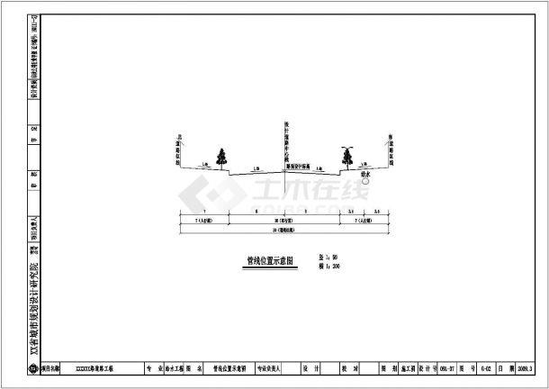 某市道路给水管道施工图-图一