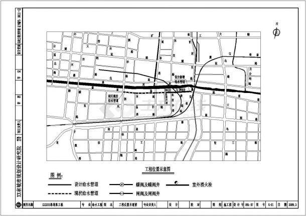 某市道路给水管道施工图-图二