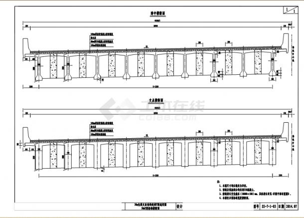 [湖北]后张预应力混凝土30米T梁桥施工图201张(知名大院)-图一