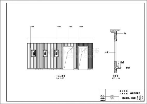 某市一层砖混结构餐厅消防给水设计图-图一