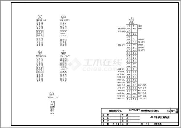 某化工厂10KV供电系统二次原理图-图二